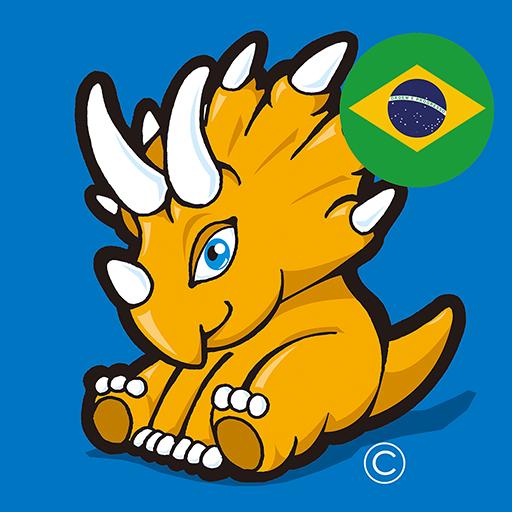 教育のPortuguese For Kids & Babies LOGO-記事Game