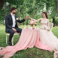 Wedding photographer Sergey Oleynik (Soley). Photo of 05.07.2017