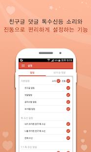 프로야구 Hanwha(한화)팬클럽 - náhled