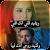 صور حب وعشق وغرام بدون نت 20  file APK Free for PC, smart TV Download