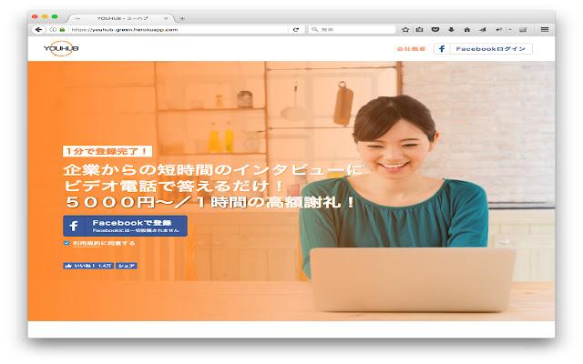 YOUHUB Screen Sharing Tool