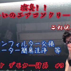フィット GE6のカスタム事例画像 風来坊@令和PROJECTさんの2020年05月28日11:53の投稿