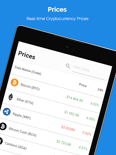 CoinMarketCap - Crypto Prices & Coin Market Cap Screenshot
