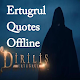Ertugrul Quotes APK