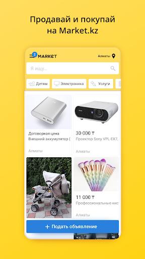 Market.kz – бесплатные объявления Казахстана 1.6.7 screenshots 1