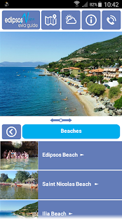 Edipsos North Evia- screenshot thumbnail