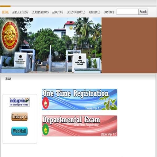 KERALA PUBLIC SERVICE COMMISSION (KPSC)