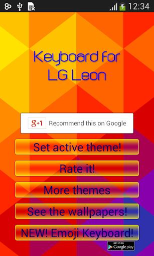 LGレオンのキーボード