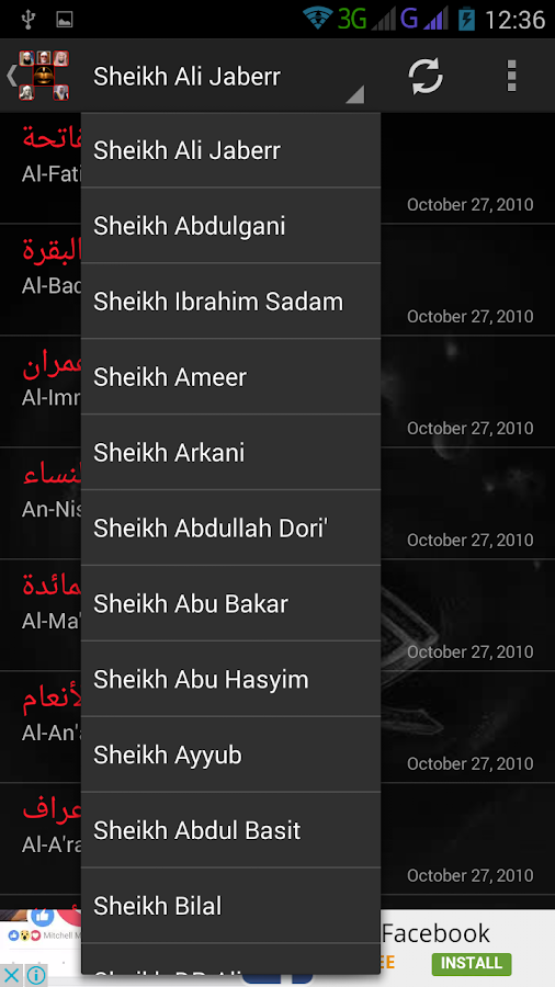 Quran Audio Complette - Android Apps on Google Play