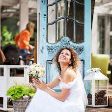 Hochzeitsfotograf Yuliya Anisimova (anisimovajulia). Foto vom 11.11.2014