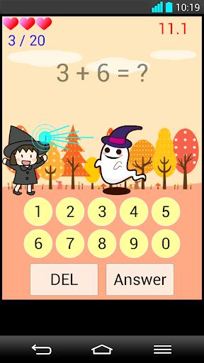 玩免費教育APP|下載Math Training Game app不用錢|硬是要APP