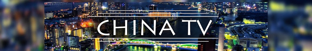 CHINA TV Banner