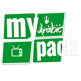 My Arabic Pack