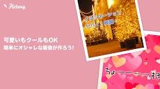 ピクトリー - 画像文字入れ♡ポエム♡プリ・ペア画♡可愛い写真加工のおすすめ画像4