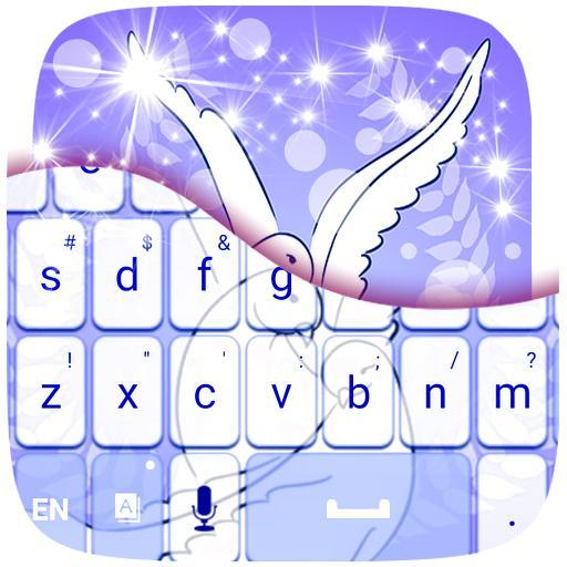 鳩のキーボードのテーマ 個人化 App LOGO-硬是要APP