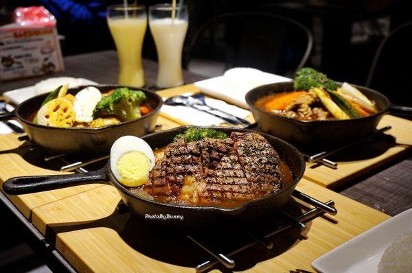 銀兔湯咖哩 信義店 來自北海道風味湯咖哩 每天現熬 噴香暖胃 / 咖哩爭霸戰冠軍 / 松菸咖哩