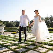 Wedding photographer Anastasiya Nikitina (anikitina). Photo of 03.08.2018