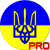 Anthem of Ukraine Pro