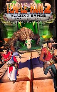 Temple Run 2- screenshot thumbnail