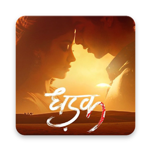 dhadak video song download