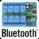 8 Bluetooth Relay Controller - NO AD'S icon