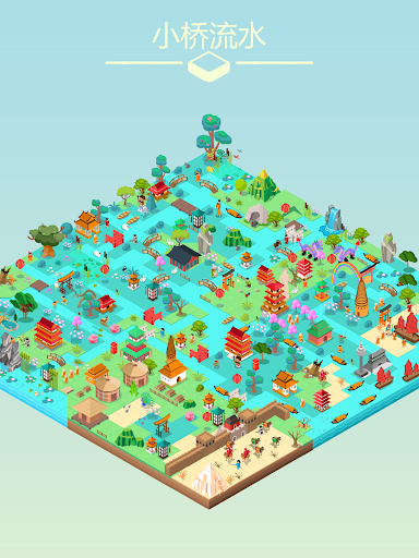Colorful World 1.0.7 screenshots 17