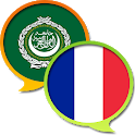 Arabic French Dictionary Free icon