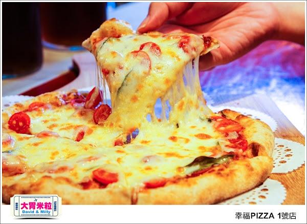 回嘉必吃手工窯烤PIZZA!幸福PIZZA1號店。精選國外麵粉製作餅皮,滿嘴都是幸福味