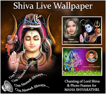 shiva live wallpaper- screenshot thumbnail