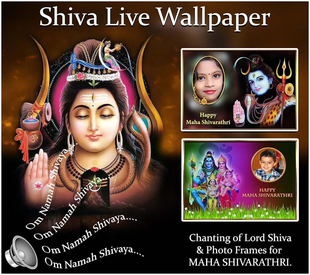 shiva live wallpaper- screenshot