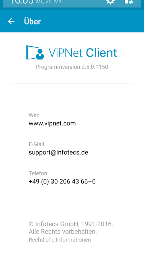 ViPNet Client – Screenshot