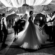 Nhiếp ảnh gia ảnh cưới Lesha Pit (alekseypit). Ảnh của 11.11.2018