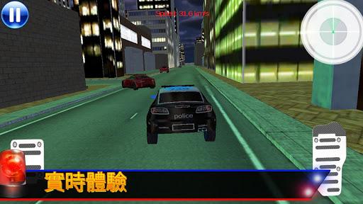 警方追捕賊車追逐