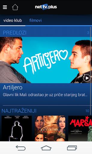NetTV Plus  screenshots 6