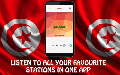 Tunisian Radio station