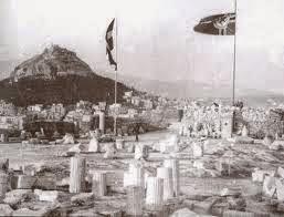 Photo: Γερμανικές σημαίες στην Ακρόπολη