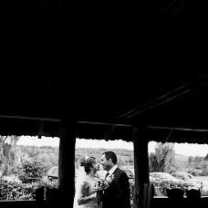 Wedding photographer Sergiu Cotruta (SerKo). Photo of 15.08.2018