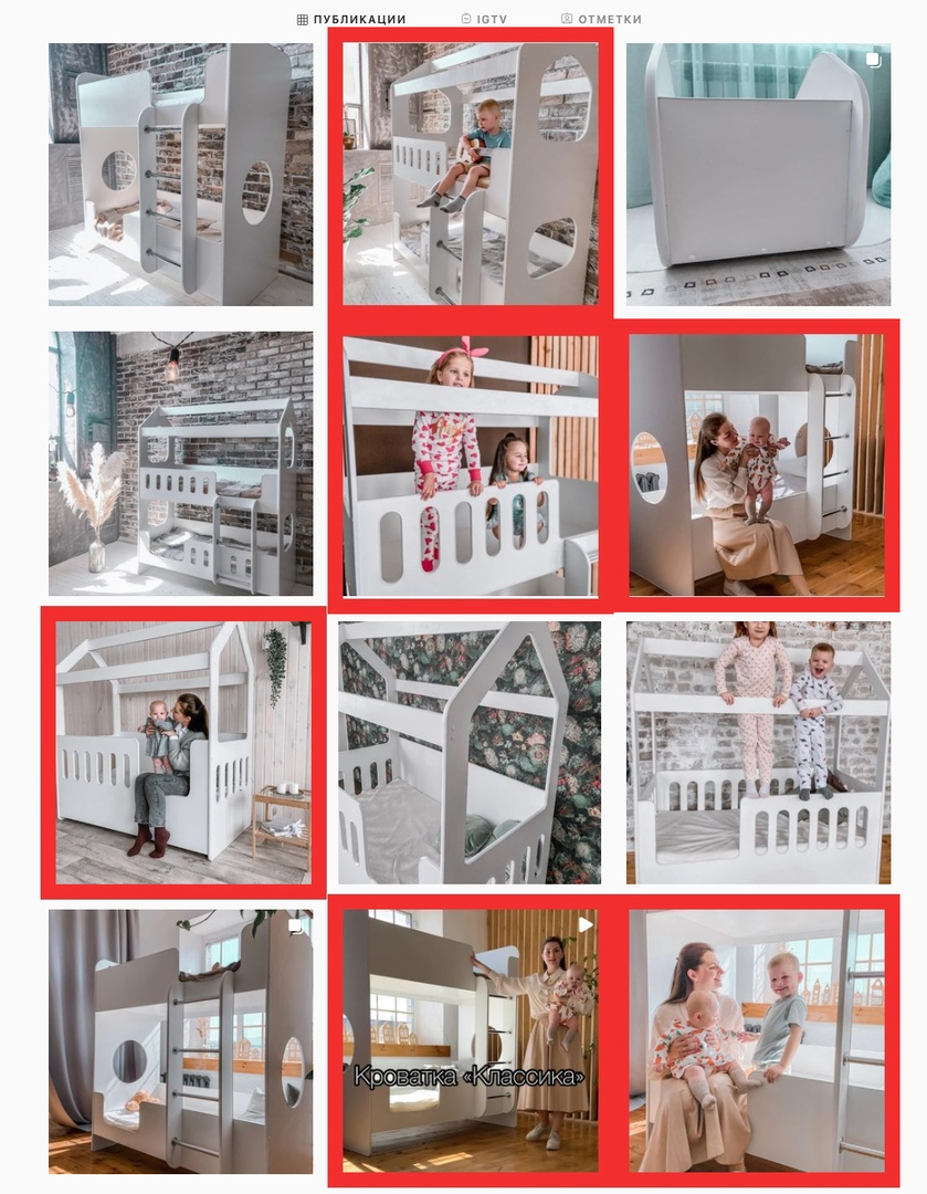29 061 лидов для интернет магазина детских кроватей за 7 месяцев, изображение №21