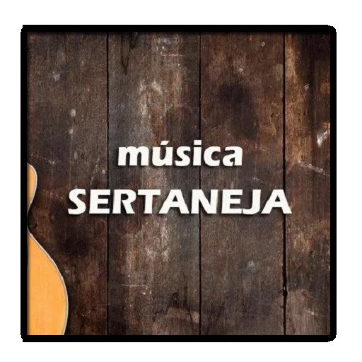 ZECA BAIXAR GRATIS ZICO E MUSICAS