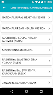 Government Schemes App Download For Android and iPhone 7