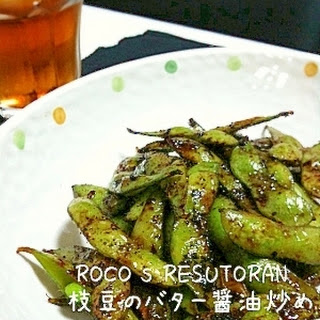 Stir-fried Edamame with butter and soy sauce