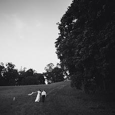 Wedding photographer Vyacheslav Skochiy (Skochiy). Photo of 24.11.2016