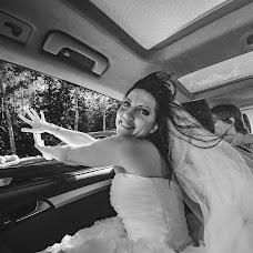 Wedding photographer Slava Krik (krik). Photo of 24.04.2018