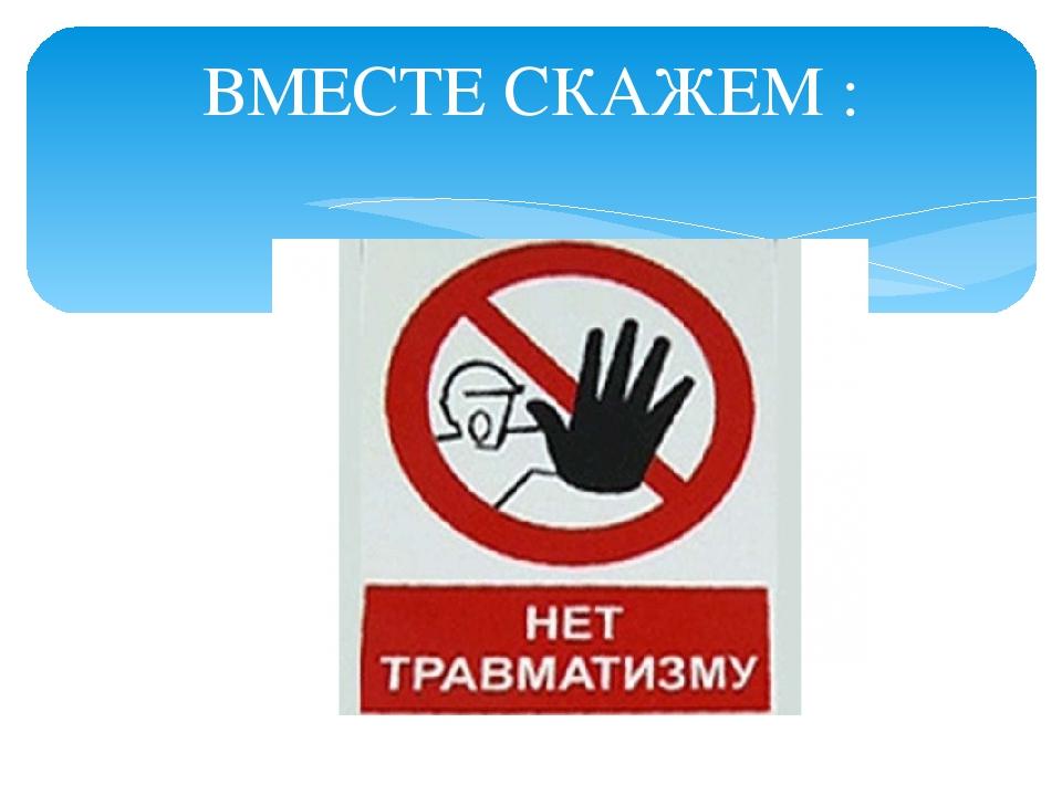 https://ds04.infourok.ru/uploads/ex/0f9a/00176829-d2891717/img12.jpg