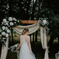Wedding photographer Sasha Sych (AlexSich). Photo of 26.10.2017
