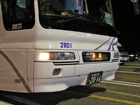 名鉄バス「名古屋~新潟線」 2801 恵那峡サービスエリアにて その2