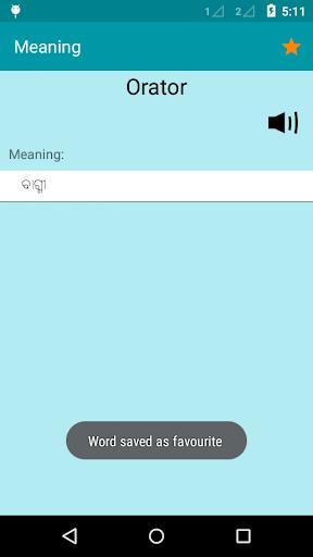 English To Oriya Dictionary 1.22 gameplay   AndroidFC 4