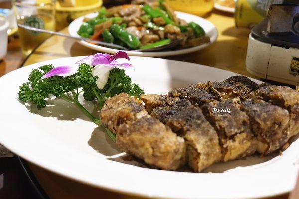 流傳數百年的中國古菜|陜西菜秦味館