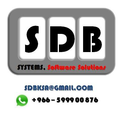 SDB Systems