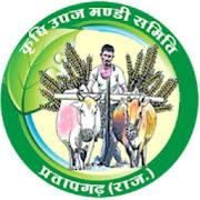Pratapgarh Mandi (Rajsthan)